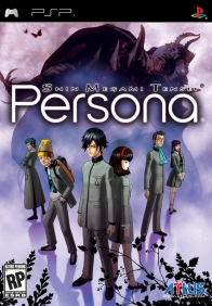 Shin Megami Tensei - Persona