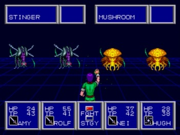 Phantasy Star II 1