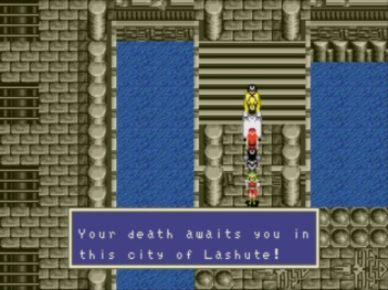Phantasy Star III 6