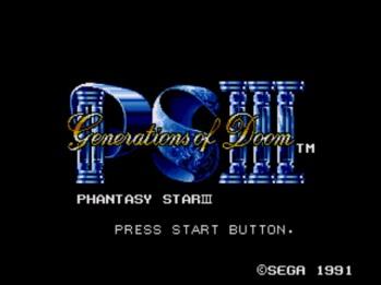 Phantasy Star III Title