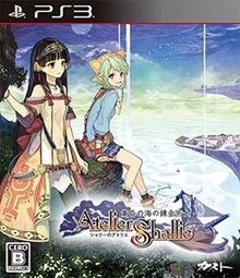 Atelier_Shallie_cover