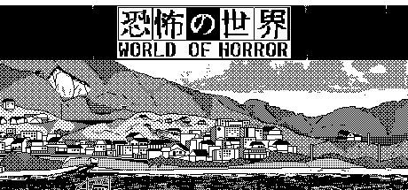 worldofhorror