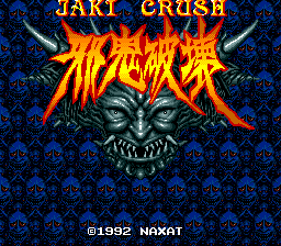 Naxat Super Pinball - Jaki Crush (Japan)002.png